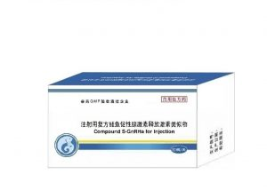 Compound S-GnRHa for Injection